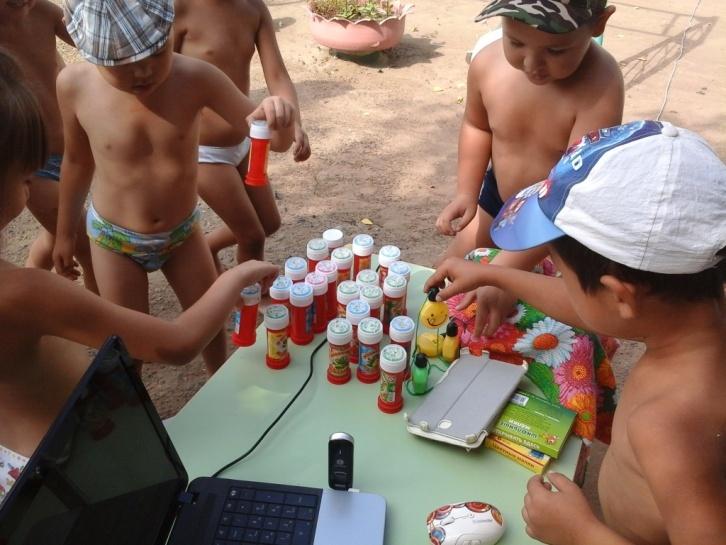 leisure preschoolers_image1