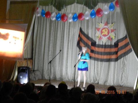 blog_9_mai_2015_1