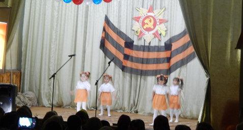 Отчет к дню празднования 70-летия Победы