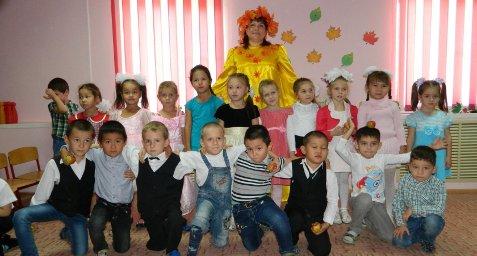 Отчет «Праздник осени» для детей старшей  группы.