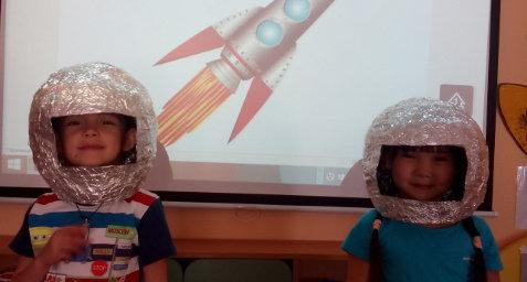 Путешествие в мир космоса
