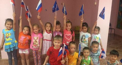 День России в МБДОУ «Детский сад №18 «Солнышко» с.Заволжское» 12 июня 2017 года